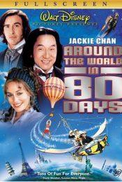 Around the World in 80 Days 80 วัน จารกรรมฟัดข้ามโลก 2004