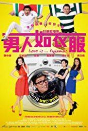 Love Is Pyjamas ขีดเส้นรัก นักออกแบบ