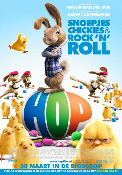 Hop ฮอพ กระต่ายซูเปอร์จัมพ์ 2011