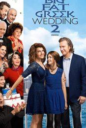 My Big Fat Greek Wedding 2 แต่งอีกที ตระกูลจี้วายป่วง 2016