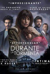 Durante la tormenta (Mirage) (2018) ภาพลวงตา