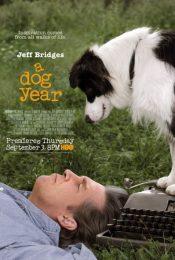 A Dog Year (2009) อะ ด็อก เยียร์