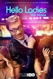 Hello Ladies The Movie (2014) เฮลโหล เลดี้ส์ เดอะมูฟวี่