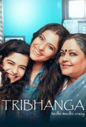 Tribhanga – Tedhi Medhi Crazy | Netflix (2012) สวยสามส่วน