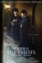 THE PRIESTS (2015)