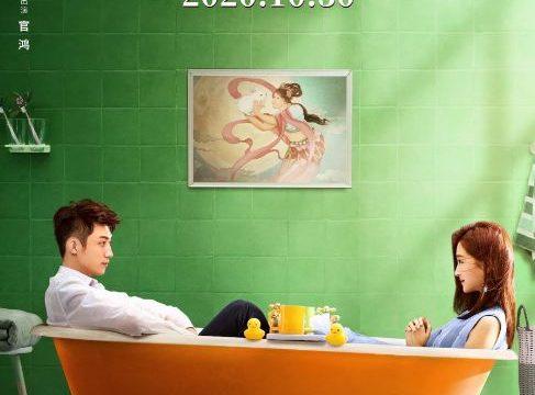 Oversize Love (2020) รักเธอขนาด