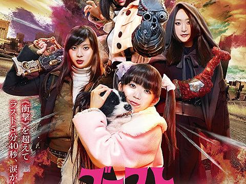 GHOST SQUAD (2018) ซับไทย