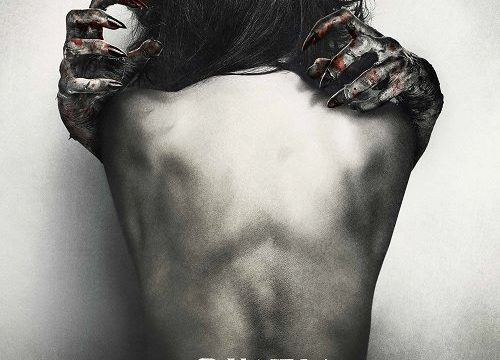Siren (2016) ไซเรน