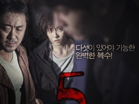 The Five (2013) 5 สังหาร